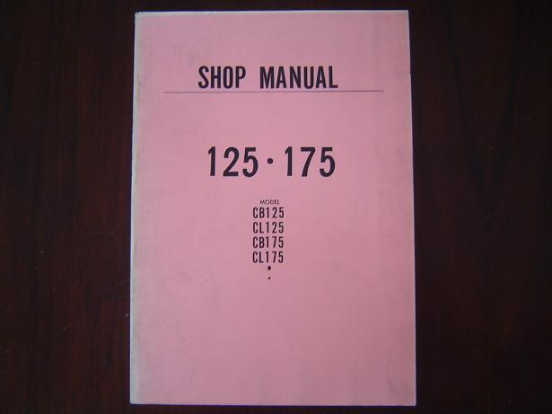 HONDA CB125 CL125 CB175  CL175 1969 shop manual CB 125 CB 175