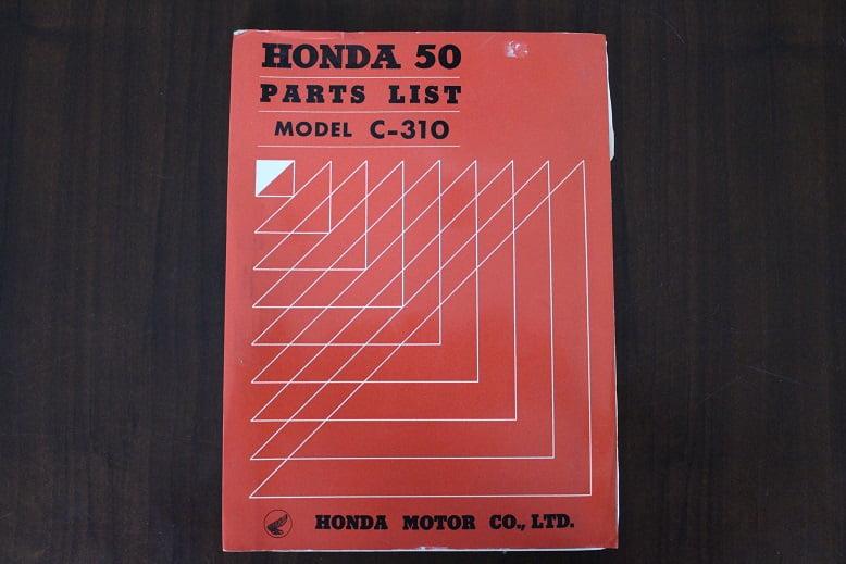 HONDA C310  1963 / 1964 parts list C 310 onderdelen boek