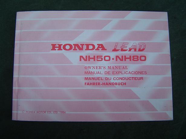 HONDA NH 50 en NH 80  LEAD 1984 owner's manual