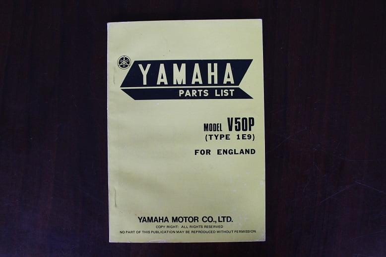 YAMAHA V50P 1975 parts list V 50 P  type 1E9